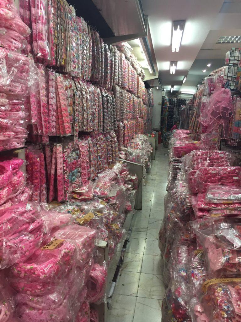 Unterwegs in Bangkok lässt sich so einiges finden.. :)